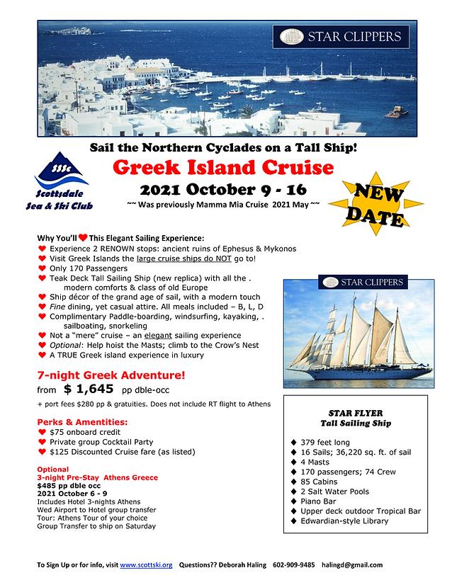 2021 OCTOBER Flyer SSSC Greek Cruise-1.p