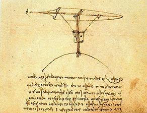 La Piuma di Leonardo
