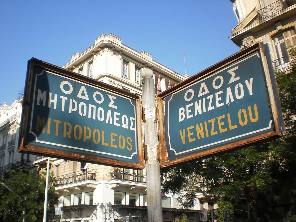 Thesalónica, Grecia,