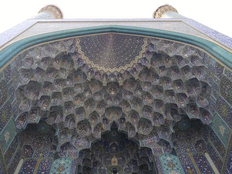 Cómo preparar un viaje a Irán