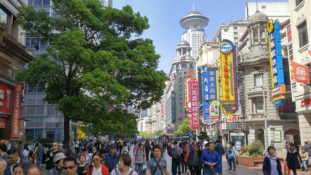 China, Shanghai,