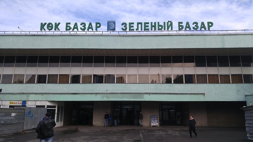 Aeropuerto, Almaty, Kazajstán,