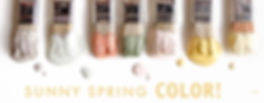Colorhouse - Sunny Spring Color Banner