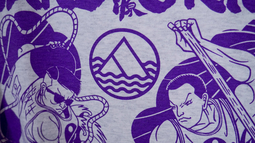 Guards of the Sea 海神衛士