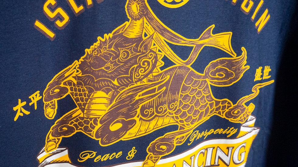 Peace & Prosperity 太平盛世