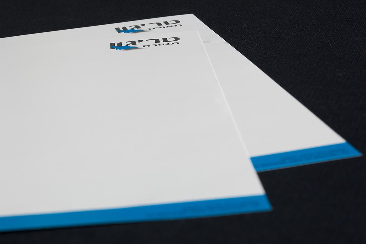 עיצוב לוגו לחברת טריגון תאורה