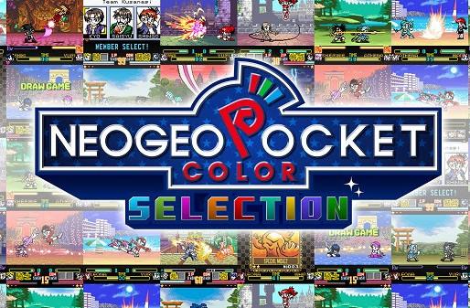 KING OF FIGHTERS R-2 e SAMURAI SHODOWN!2 chegarão a biblioteca NeoGeo Pocket Color do Switch