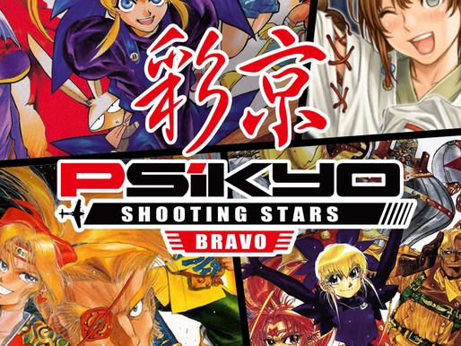[Análise/Review] Psikyo Shooting Stars Bravo para Nintendo Switch
