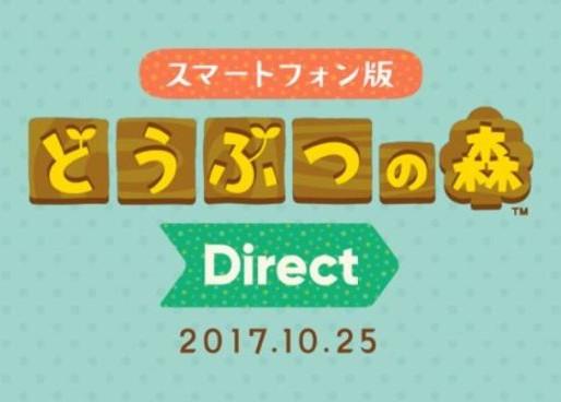 Nintendo Direct focado em Animal Crossing para celulares é anunciado