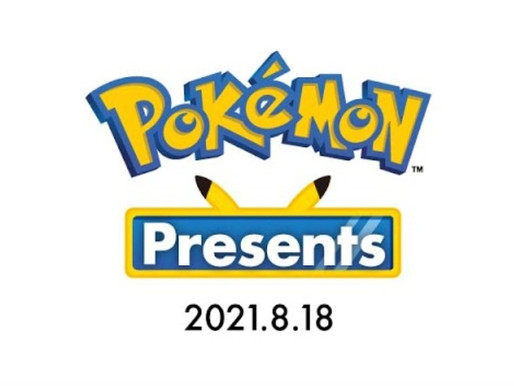 Pokémon Presents é anunciado para 18 de agosto