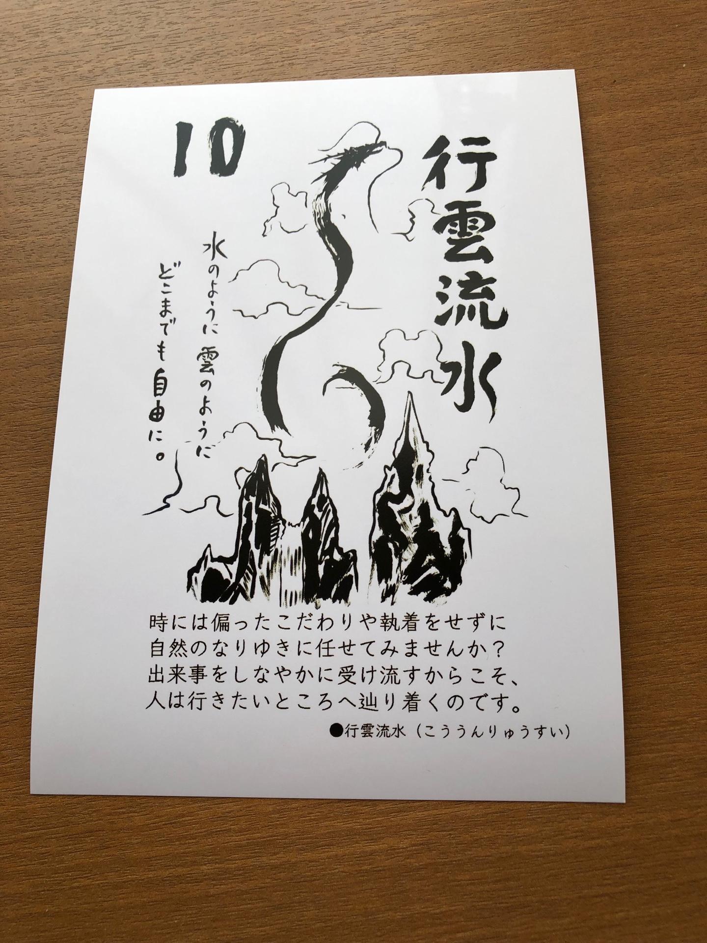FullSizeRender-11-02-19-10-29-4