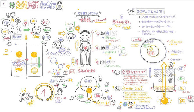おうち座禅テキスト2.jpg