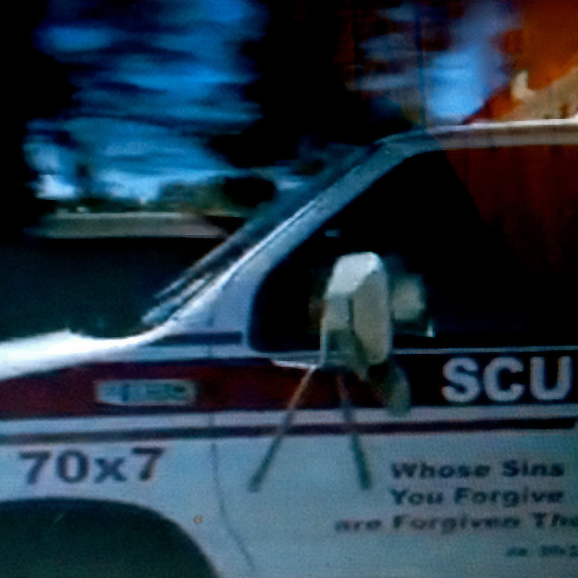 SCU House Call