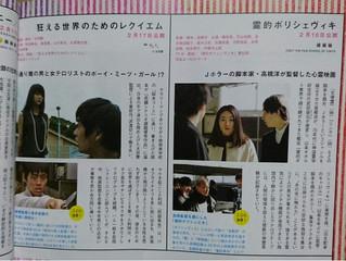 日本映画naviに情報が掲載されています。