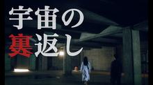 6/4(火) DVD&Blu-ray発売記念イベント開催! @アップリンク渋谷
