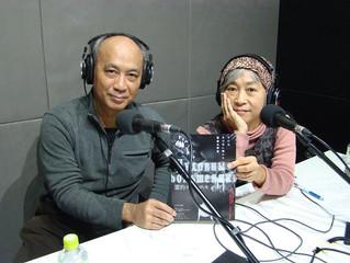 中央エフエム ラジオ出演(追記あり)