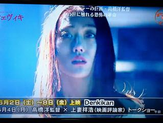 RKK熊本放送で紹介されました!