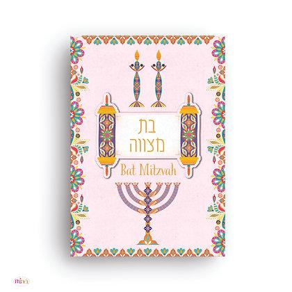 כרטיס ברכה לבת המצווה- ספר תורה