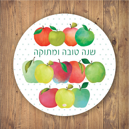 ראנר/פלייסמט פי.וי.סי עגול - דגם תפוחים