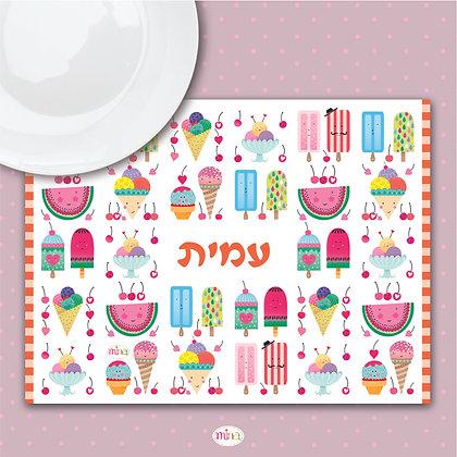פלייסמט פיויסי ילדים- דגם גלידות עם כיתוב אישי