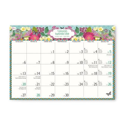 """לוח שנה שולחני שוכב- תשפ""""א"""