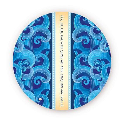 ראנר/פלייסמט פי.וי.סי עגול - דגם קריעת ים סוף