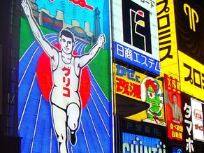 Where should I visit in Osaka?