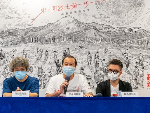 香港傷健協會主席何永煊教授致辭稿全文