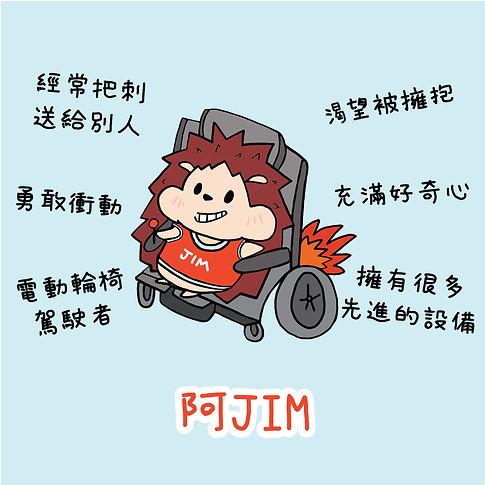 JIM 1.jpg
