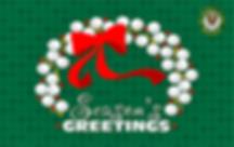 Memo_Season_Greetings_2018.png