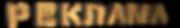 Реклама для Объемных букв.png