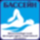 Логотип ШФСК.png
