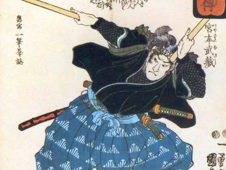 宮本武蔵『五輪書』から読み解く戦いの心得