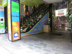West 9 Zone Door