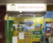 Shop 206C_Dramatic English_001.jpg