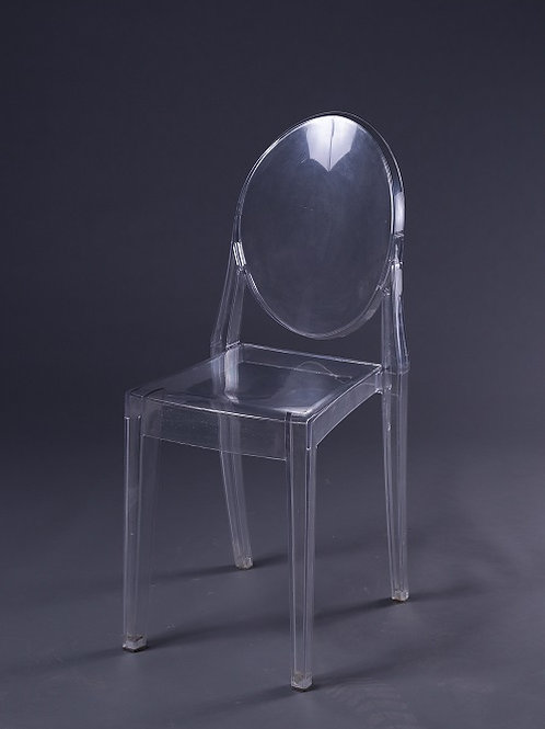 Ghost Chair