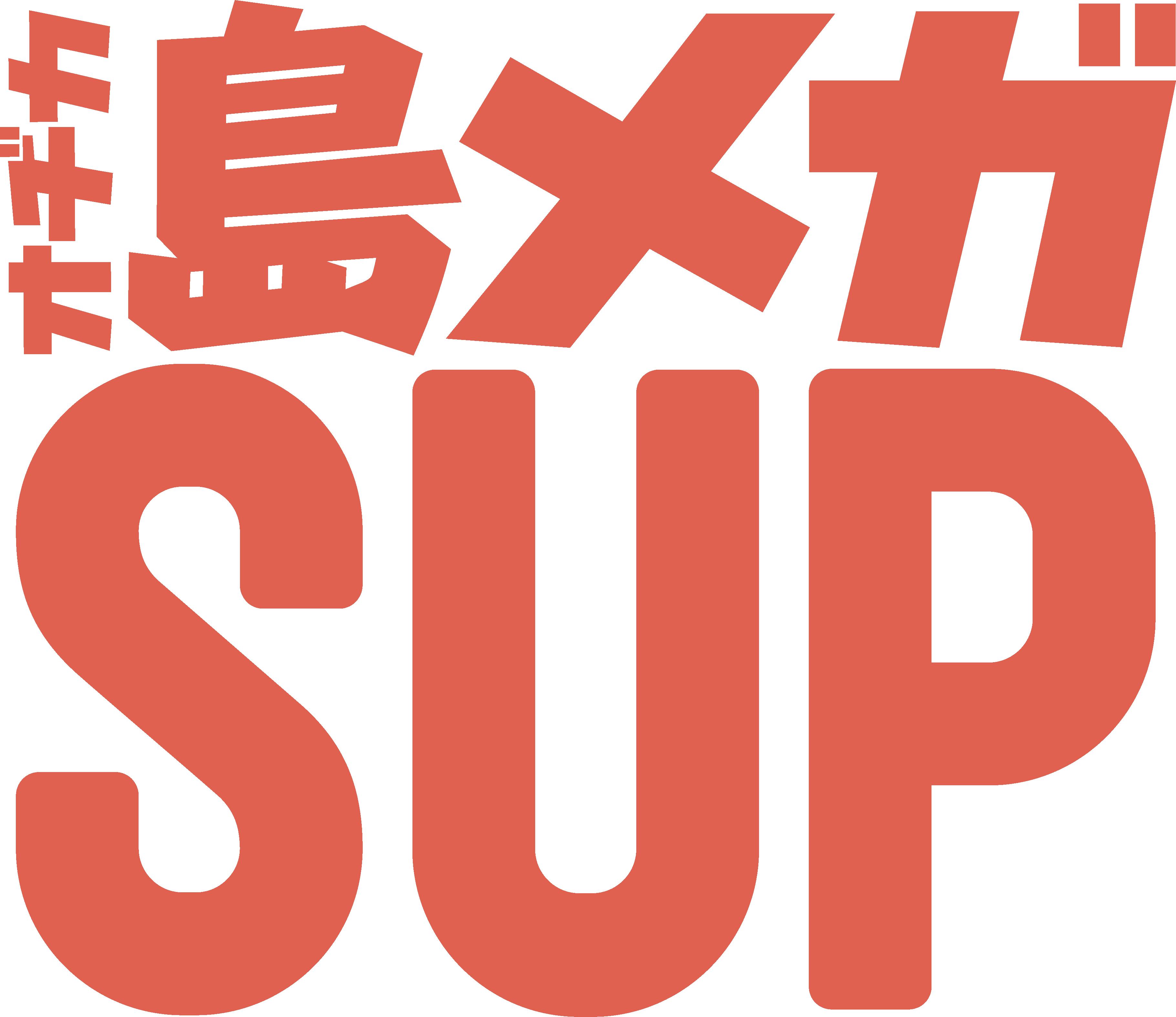 Shima-MEGA-SUP