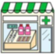 tiendas de productos y servicios de salud accesibles con pictogramas por ilearntap en Barcelona