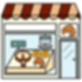 Panaderías y pastelería accesibles con pictogramas por ilearntap en Barcelona