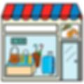 tiendas de bolsos y maletas accesibles con pictogramas por ilearntap en Barcelona