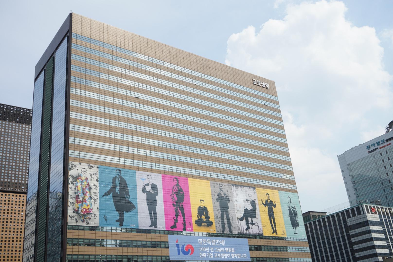 2019 광화문 열린마당 (3).jpg