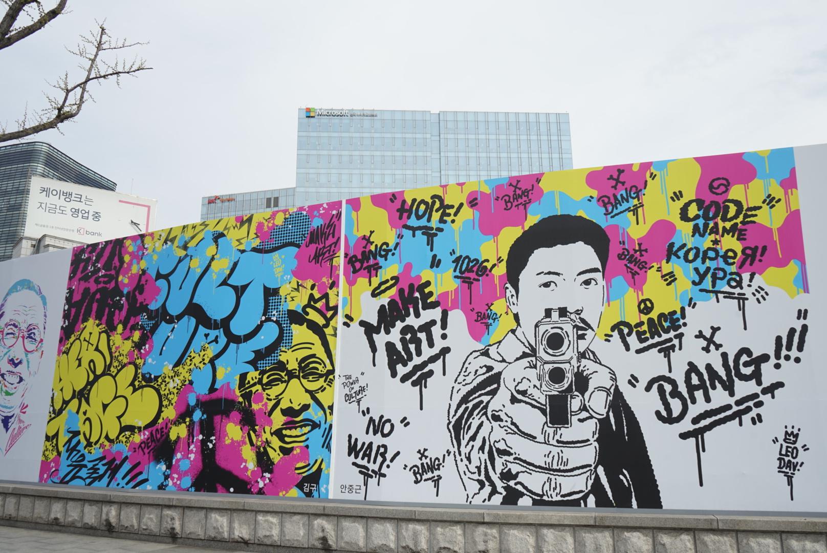 2019 광화문 열린마당 (4).jpg