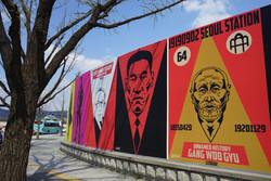 2019 광화문 열린마당 (1).jpg