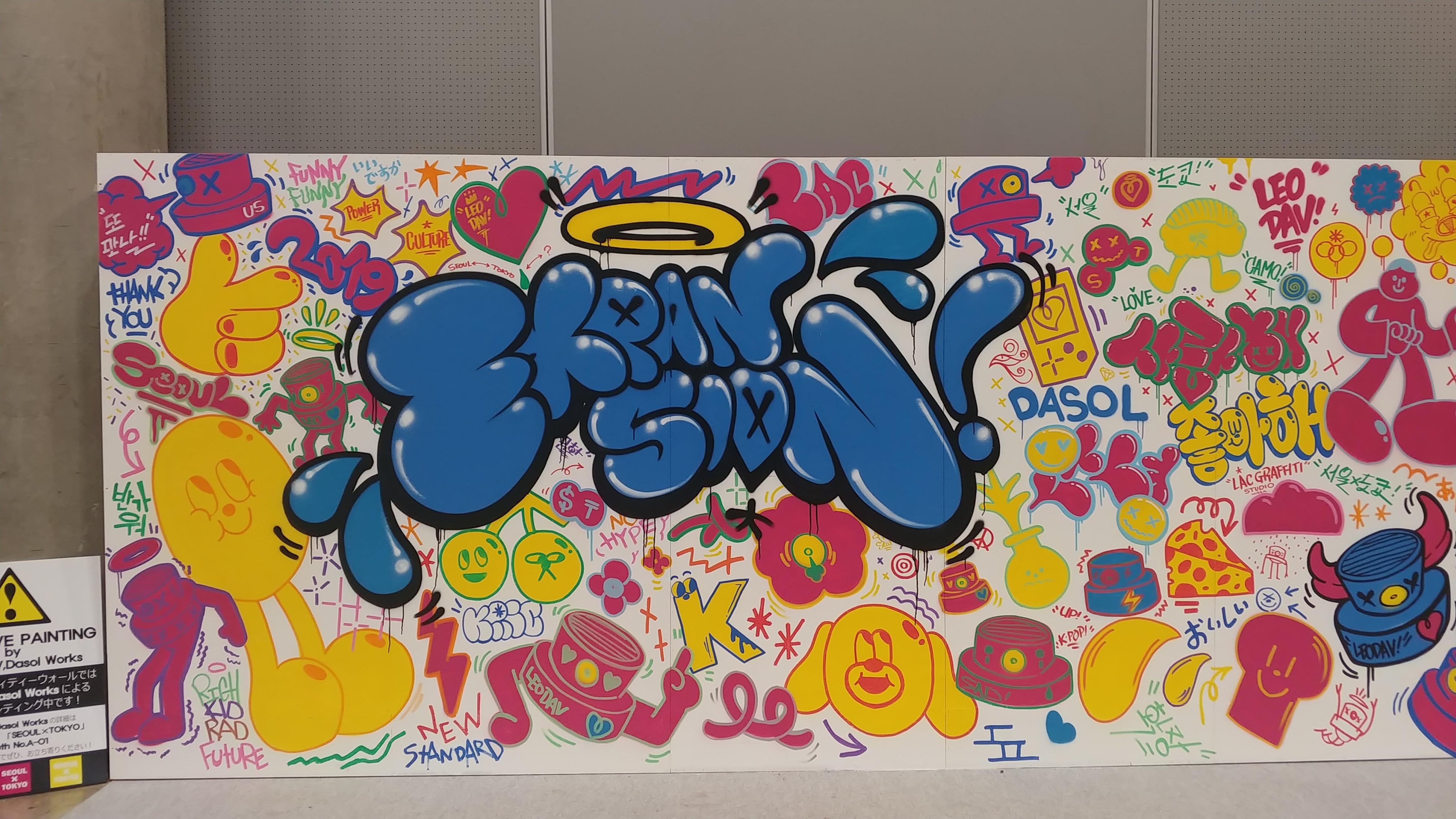2019 KCON-JAPAN 라이브 페인팅 (3).jpg