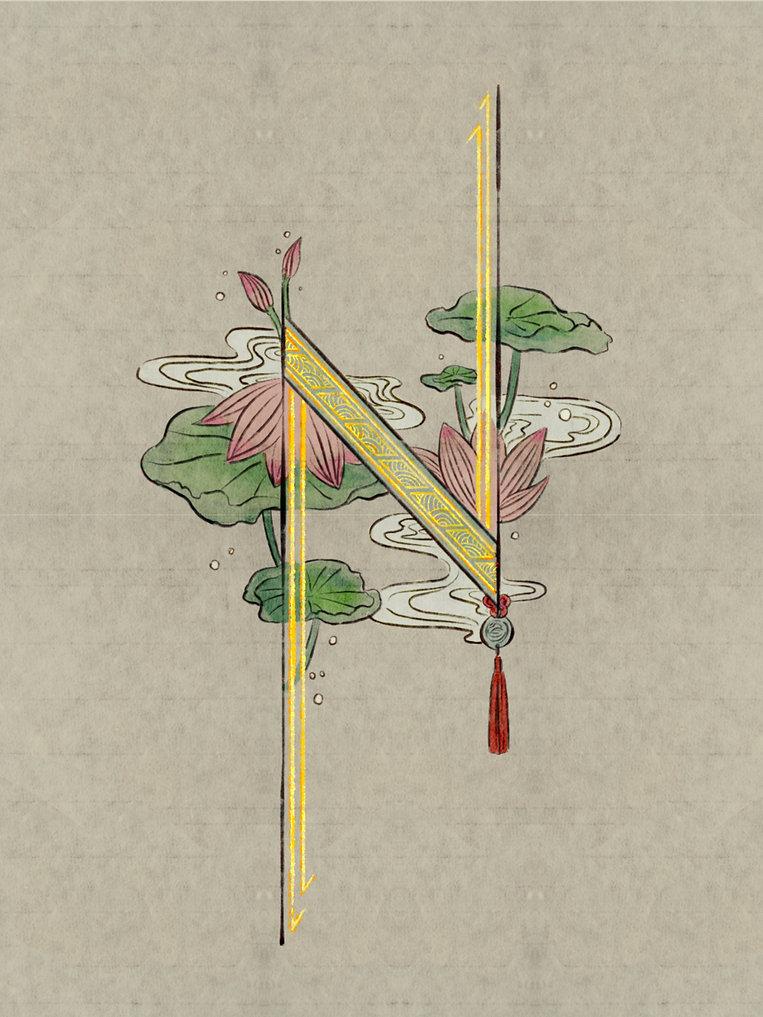 Chinese illuminated manuscript