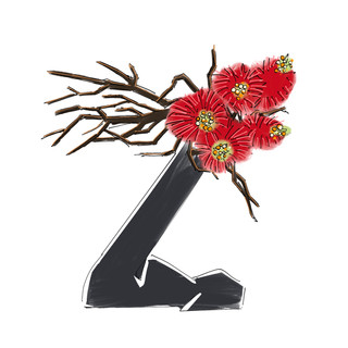 Alphabet Ikebana: Z