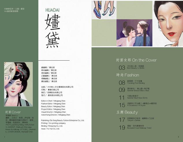 Song Fashion Magazine: Huadai 2