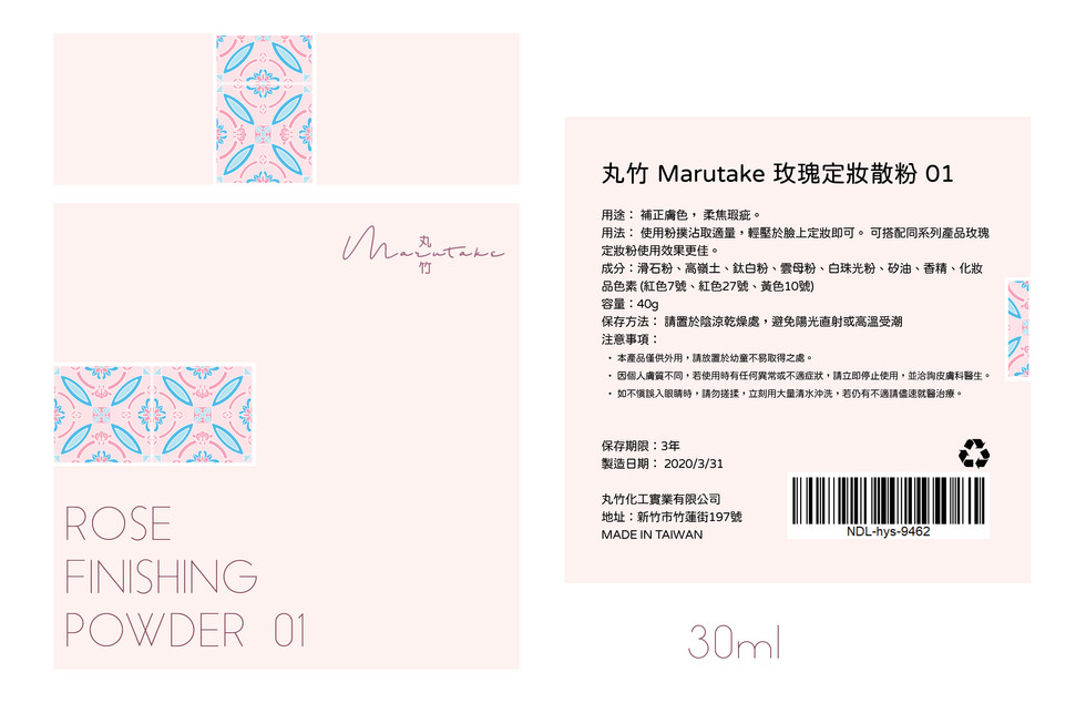 Marutake6.jpg