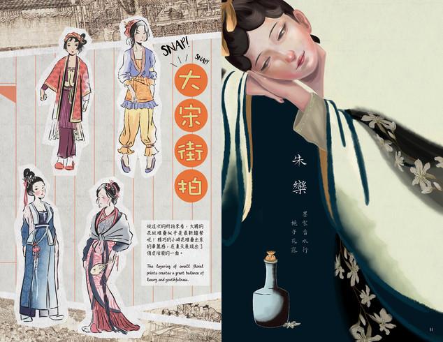 Song Fashion Magazine: Huadai 8