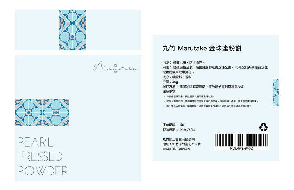 Marutake4.jpg